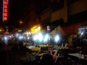 Temple Street night market. Pretty familiar huh?