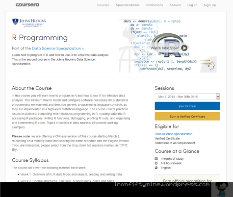 Sample course page from Coursera